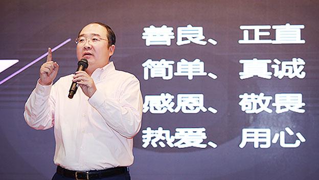 APUS李涛2017年新年致辞